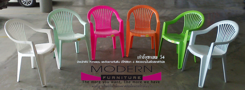 http://www.modernfurniture.co.th/img56/v4.jpg